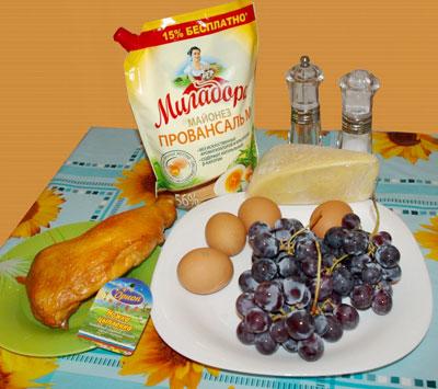 салат виноградная лоза из курицы с виноградом