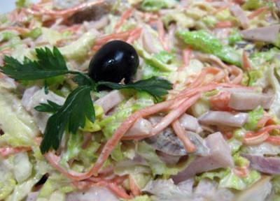 salat-anastasiya