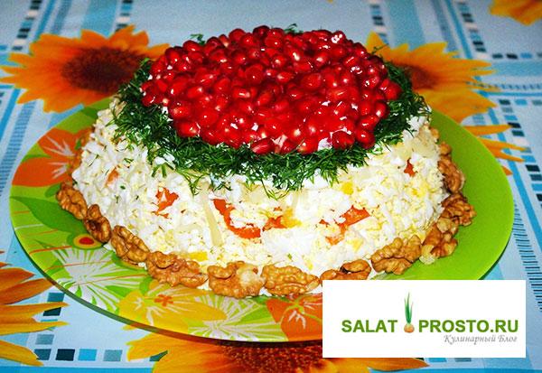 салат красная шапочка фоторецепт