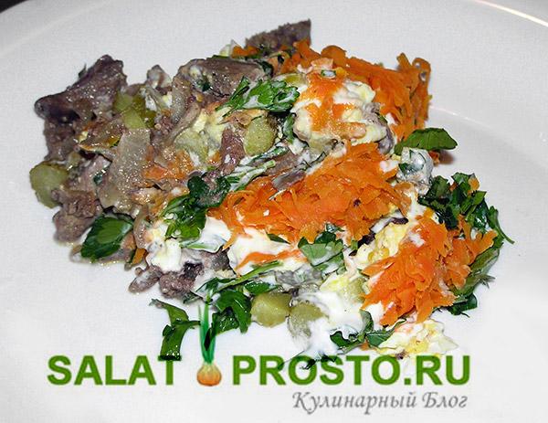 Салат с печенью и морковью  лучшие рецепты Как правильно