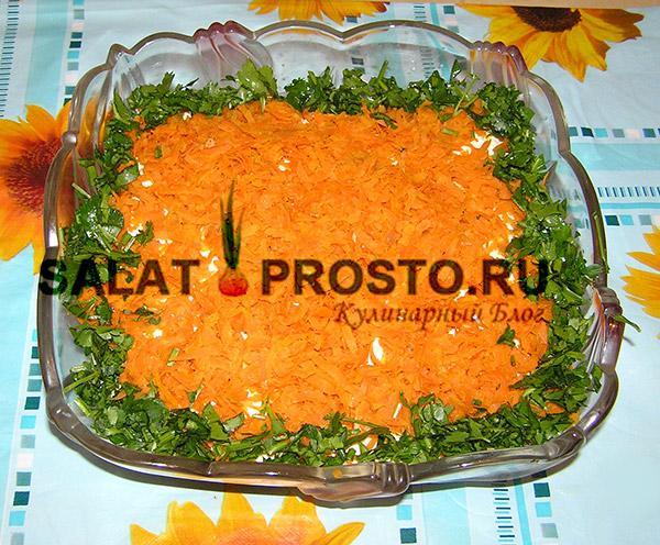 салат ермак с печенью и морковью
