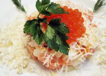 салат из семги и икры коралловый рай