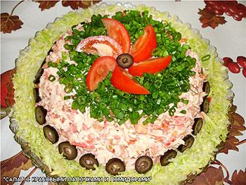 рецепт салата из крабовых палочек с капусой