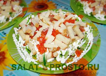 салат из семги с сыром и сухариками пошаговый рецепт
