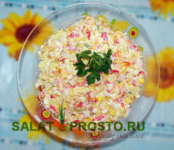 крабовый салат пошаговый