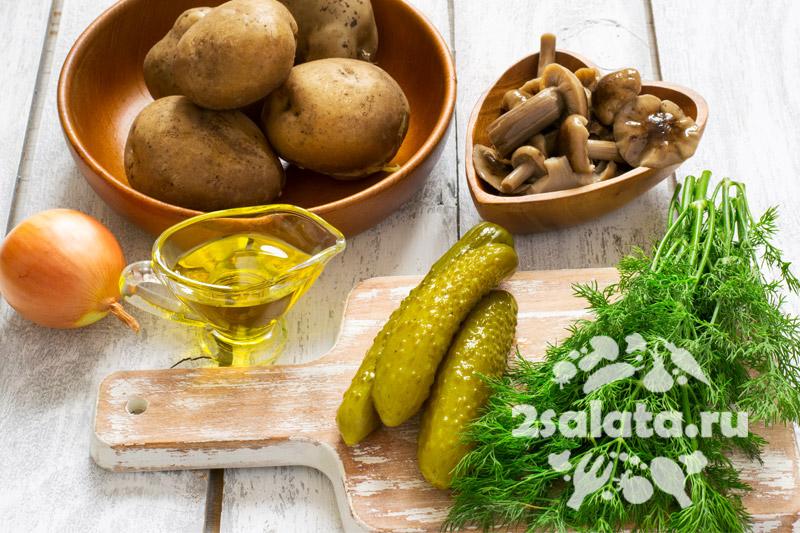 Деревенский-салат