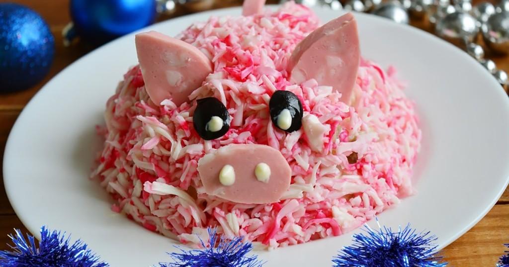салат на год свиньи